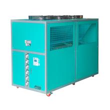 風冷式冷水機 40HP