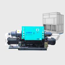 低溫螺桿式冷水機260HP