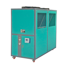 食品行業風冷式低溫冷水機10HP