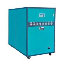 水冷式冷凍機40HP